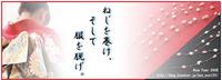 neji_new.jpg